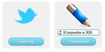выбор блога