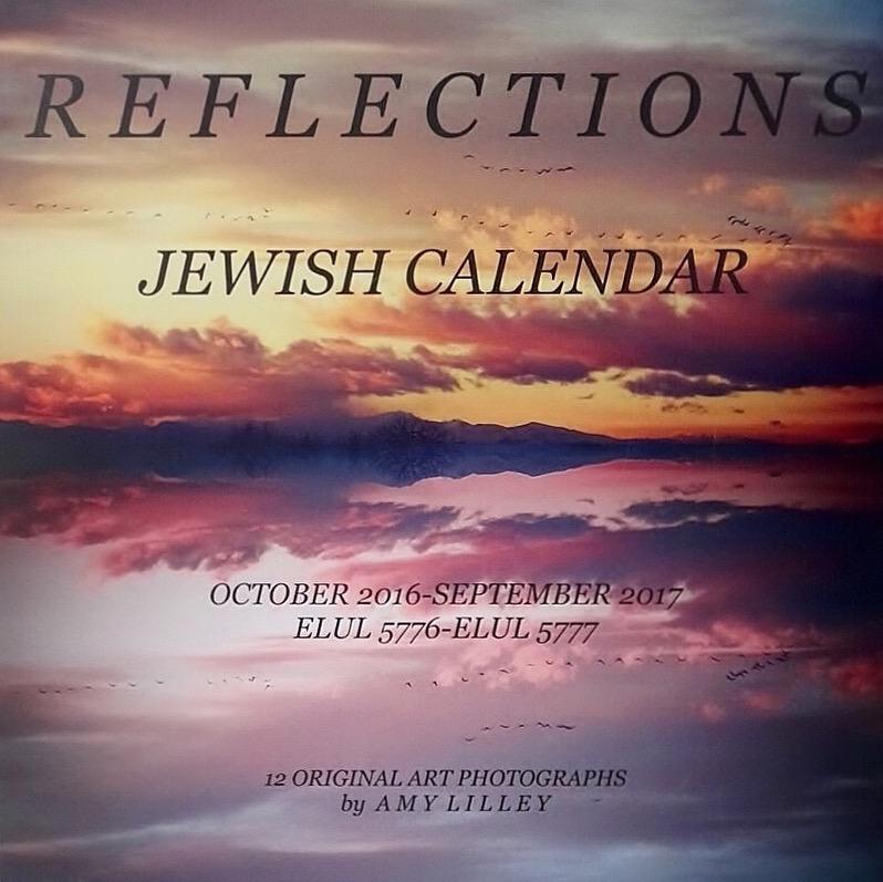 Jewish Calendar 5777
