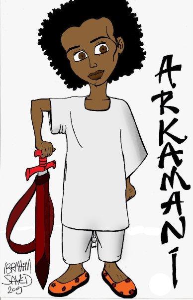 Arkamani