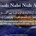 Kisah Nabi Nuh 'Alaihissalam