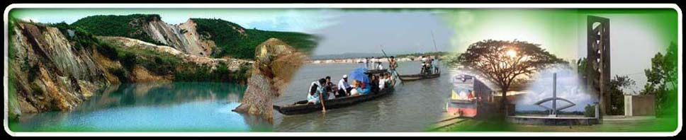 সূসং দুর্গাপুর | নেত্রকোনা