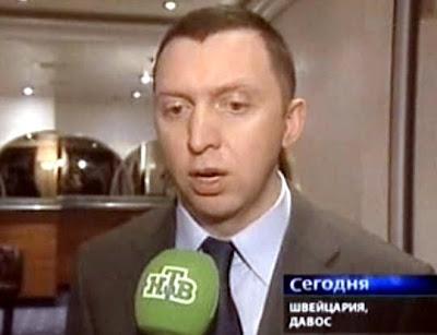 Oleg Vladimirovitch Deripaska