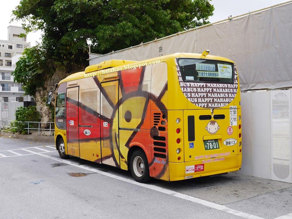 沖繩-交通-公車-巴士-循環-okinawa-public-transport-bus-shuttle
