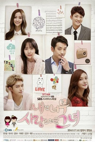 K drama My Lovely Girl