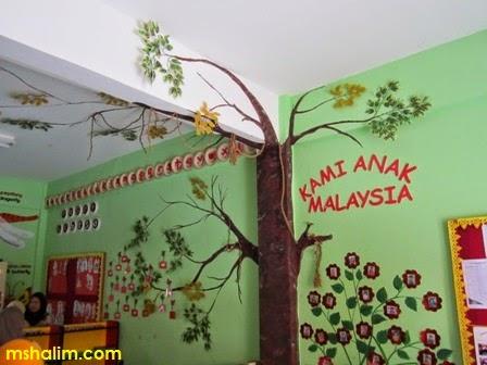 Mural pokok 3D