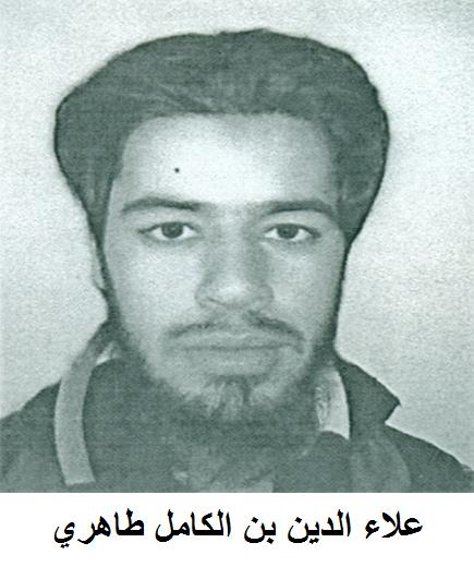 Photos de 4 terroristes les plus recherchés en Tunisie