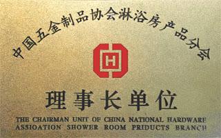 Председатель правления Общества производителей душевых кабин Ассоциации Производителей Сантехнических Изделий (Китай)  2003 г.