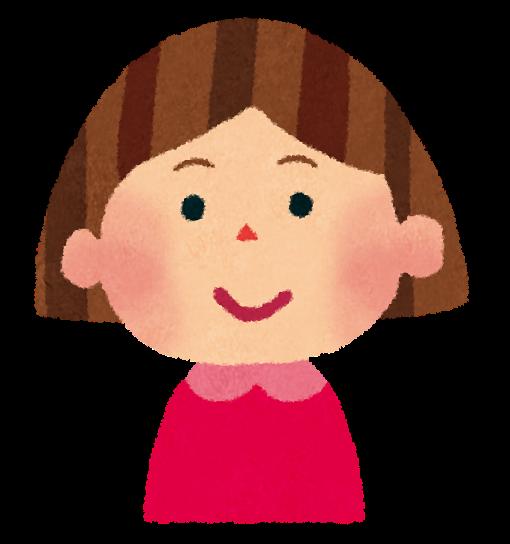 Blushing Smiling Anime Girls : 年賀状 馬 イラスト : イラスト