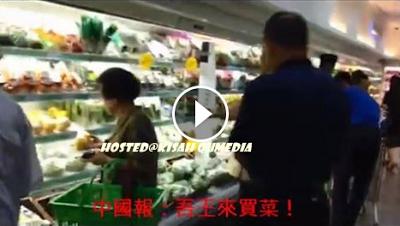 Perghh!! Kehadiran SULTAN JOHOR di sebuah pasaraya MENGEMPARKAN pengunjung !!! , apakah yang dilakukan Sultan disana?? Kenapa pengunjung kelihatan takut bila tuanku disana?? Jom baca, jangan menuduh tanpa usul periksa :)