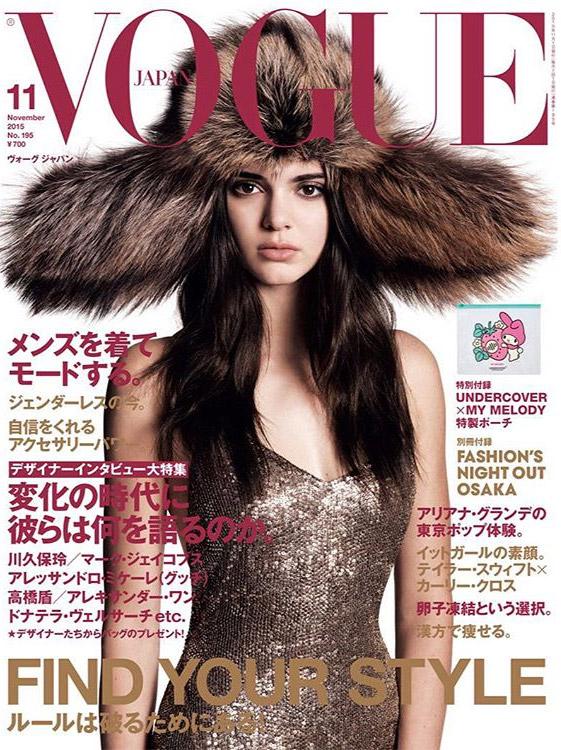 Kendall Jenner shimmers for Vogue Japan November 2015