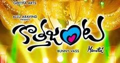 hrudaya kaleyam movie torrent download kickass