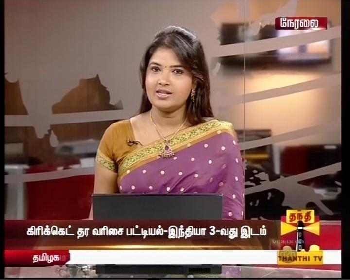 thanthi tv 09 pm News 08th February 2013 - YouTube