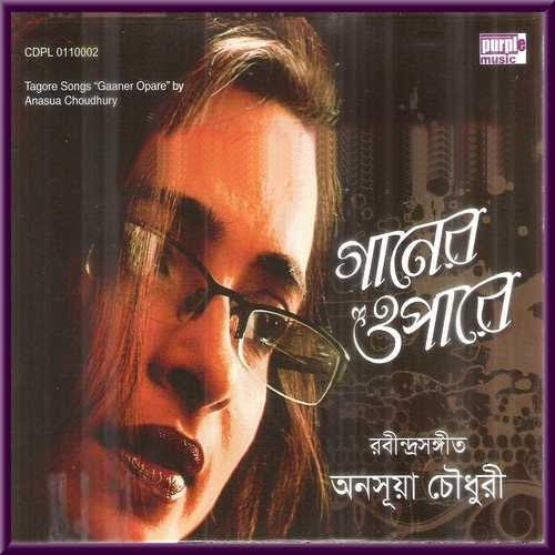 Superhit old Bengali songs MP3 download
