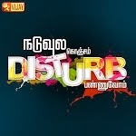 Naduvula Konjam Disturb Pannuvom – Episode 08 – Vijay Tv  Game Show  05-01-2014