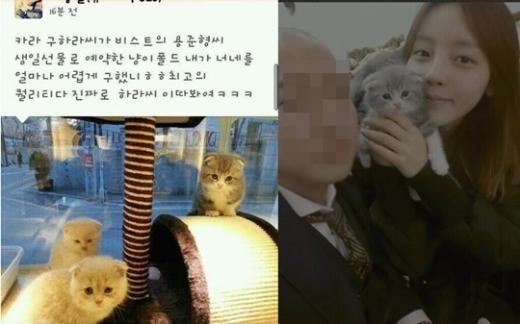 junhyung and hara still dating 2012 chevy