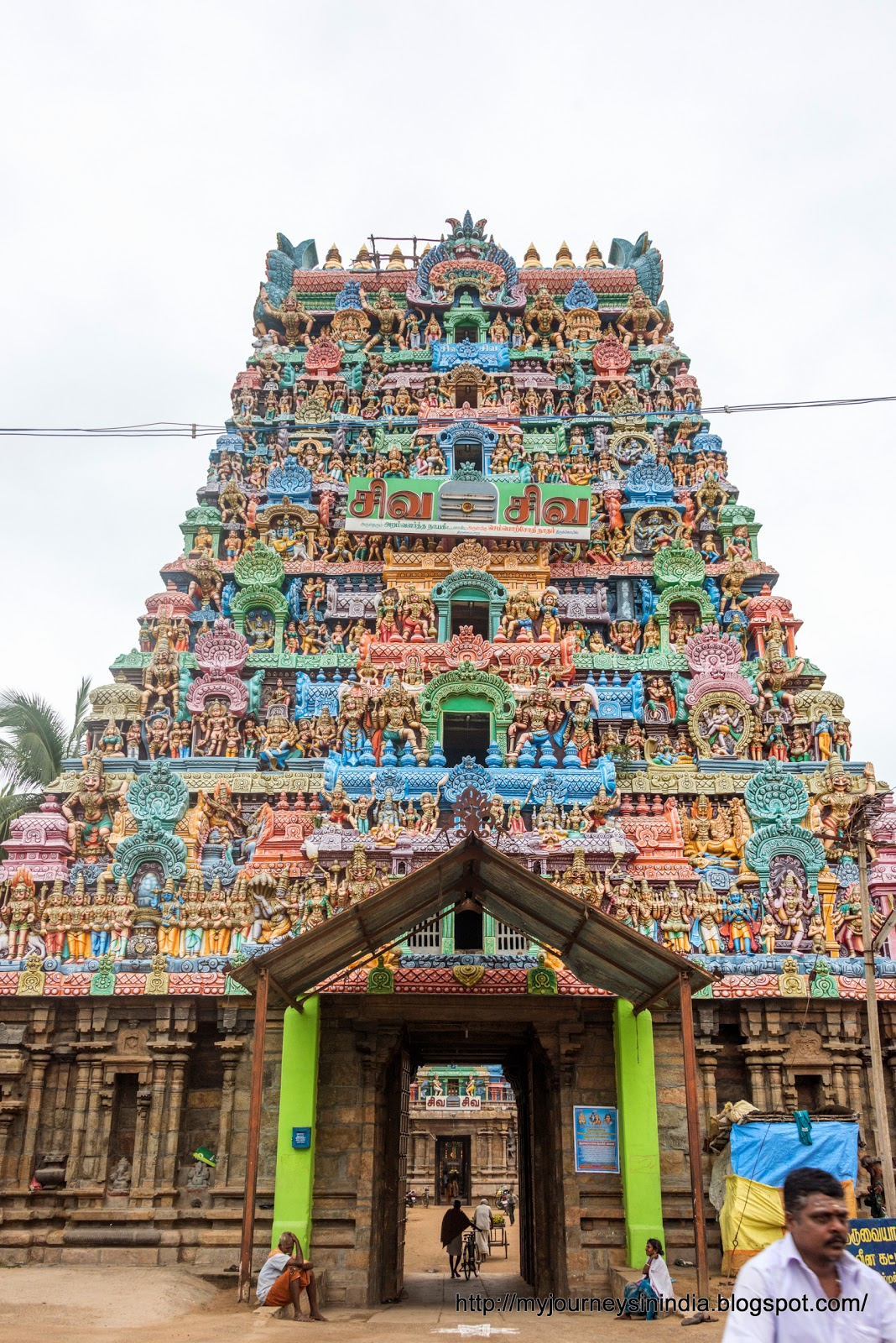 Tiruvaiyaru Aiyarappar Temple Tower