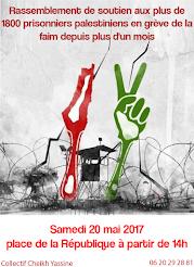 Rassemblement de soutien aux prisonniers palestiniens en grève de la faim