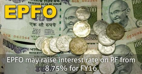 EPFO interest rate on PF