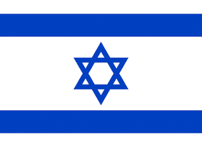 Download Israel Flag Free