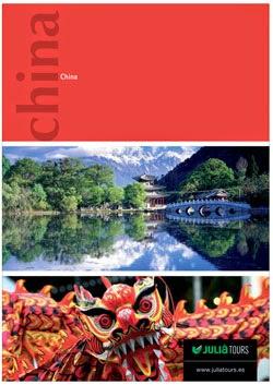 Catálogo viajes China 2015 - 2016