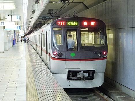 エアポート急行 神奈川新町行き5300形