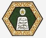 Logo Muzium Negeri Terengganu - http://newjawatan.blogspot.com/