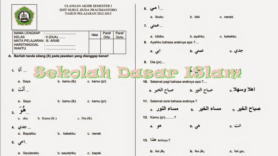Download Soal Uas Bahasa Arab Sd Mi Kelas 1 6 Tahun Ajaran 2012 2013 Sekolah Dasar Islam