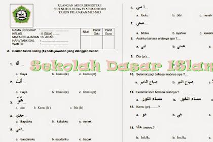 Download Soal UAS Bahasa Arab SD/MI Kelas 1- 6 Tahun Ajaran 2012/ 2013