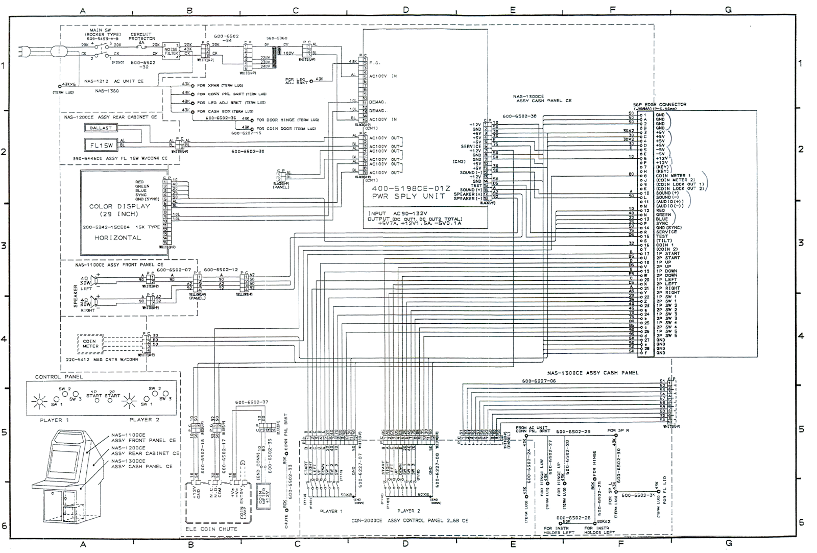 random arcade shit sega new astro city wiring schematic sega new astro city wiring schematic ゠ガニューアストロシティー