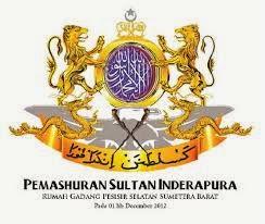 Lambang Kerajaan  Indrapura