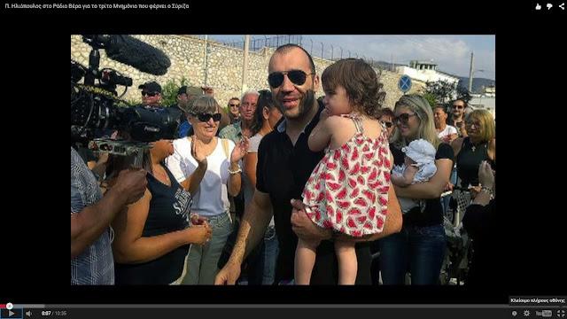 Π. Ηλιόπουλος: Ο Τσίπρας εφαρμόζει όλα τα επαχθή μνημονιακά μέτρα που κατήγγειλε - 2 ΒΙΝΤΕΟ