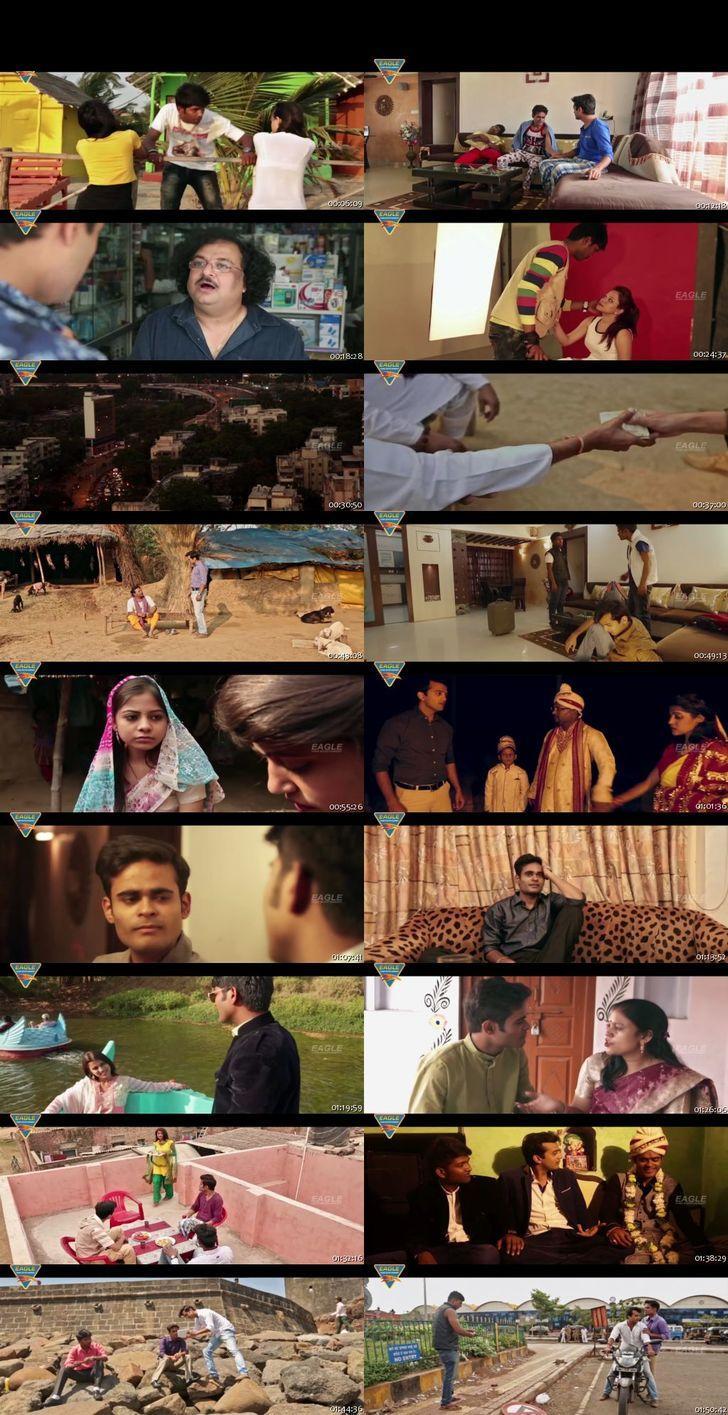 Screen Shot Of Shaukeen Kaminay 2016 Full Movie Free Download HD 720P Watch Online