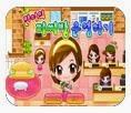 Tiệm net mini, chơi game kinh doanh hay