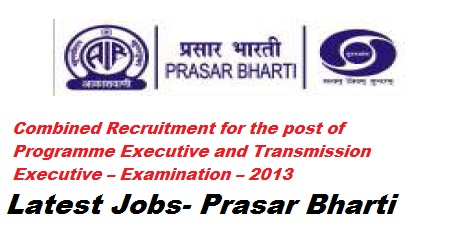 Doordarshan & All India Radio. latest jobs, jobs, vaccancy, opening, india, ssc, ssc.nic.in, ssc jobs, prasar bharti job recruitment, jobs in india, march jobs 2013, job vaccancies, fresher jobs, technical jobs, graduate jobs, post graduates job opening