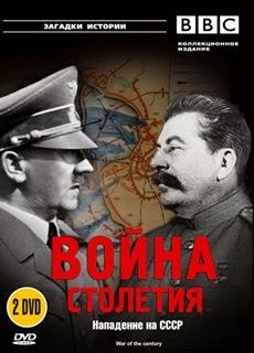 Ντοκιμαντερ BBC για Χιτλερ και Σταλιν