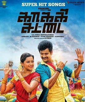 Watch Kaaki Sattai (2015) DVDScr Tamil Full Movie Watch Online Free Download