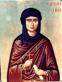 Οσία Συγκλητική: Η Μεγάλη Μητέρα, η Καθηγήτρια της Ερήμου, μία αέναη οδοδείχτης τ' Ουρανού!