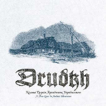 NUEVO LANZAMIENTO: DRUDKH
