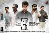 free full movie neram 2013 download mp3 song and full video movie