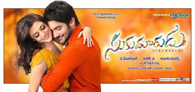 Aadi's Sukumarudu Telugu Movie Latest HQ Wallpaper