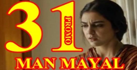 Man Mayal Episode 31 Promo