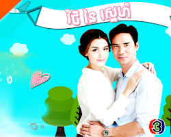 [ Movies ] Vithy Ney Sne  (Vithey Nei Sne ) - Thai Drama In Khmer Dubbed - Thai Lakorn - Khmer Movies, Thai - Khmer, Series Movies