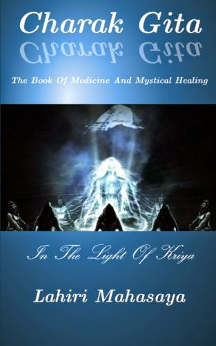 Buy Charak Gita (The Book of Medicine and Mystical Healing) Rs. 199 only at Amazon.