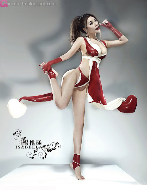 4 Yang Qi Han - Shiranui-very cute asian girl-girlcute4u.blogspot.com