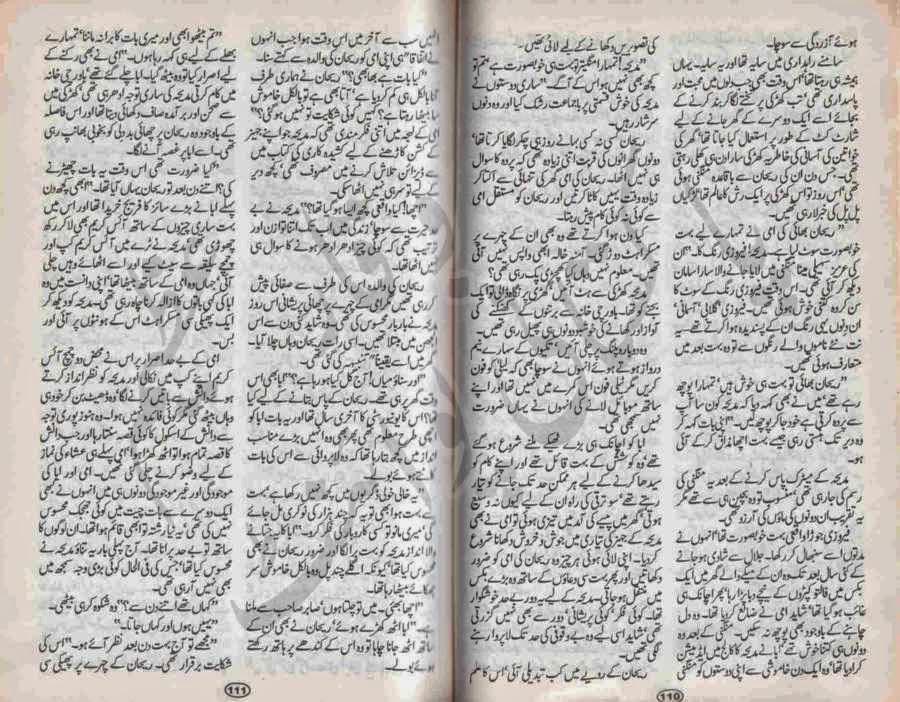 khawab ki tabeer pdf free download