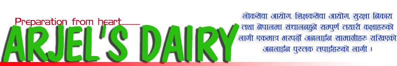 Arjel's Dairy