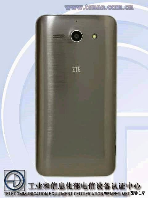 ZTE MF112 DRIVER DOWNLOAD
