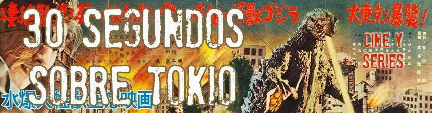 30 Segundos Sobre Tokio