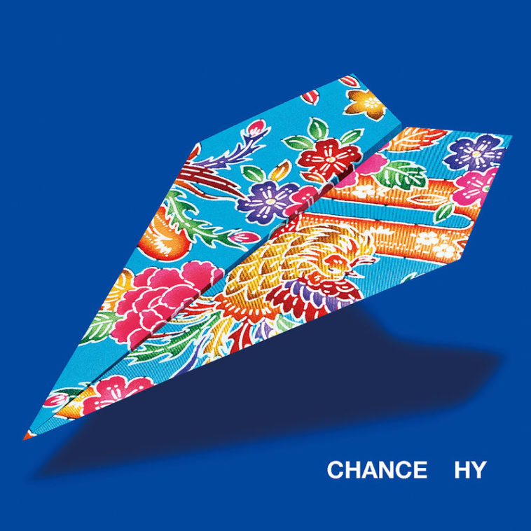 [Album] HY CHANCE (2017.03.01/MP3/RAR)