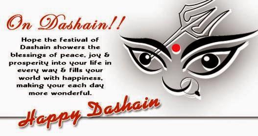 Rajiv kumar yadav dashain greeting cards wallpapers 2014happy dashain greeting cards wallpapers 2014 m4hsunfo Gallery